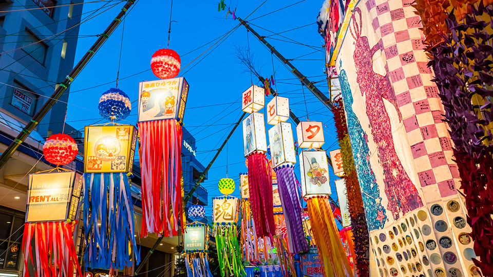 Japanese star festival is July 31
