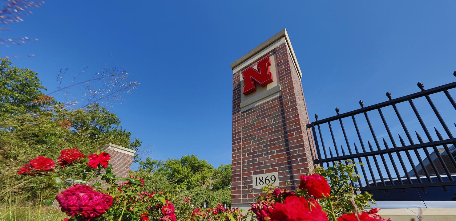 N gateway on campus